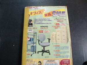2008_1212book0003