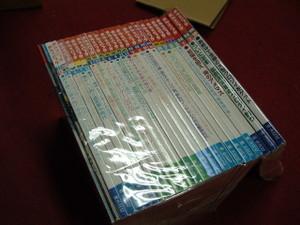 2009_0128book0003