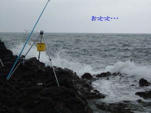 2009_0405ohmori0004