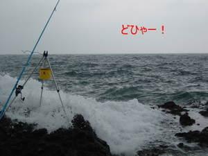 2009_0405ohmori0005