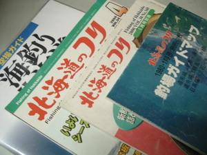 2010_0329book0001