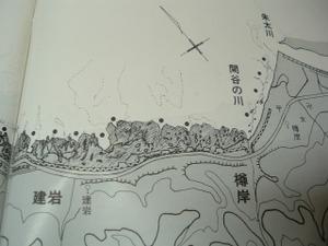 2010_0329book0002