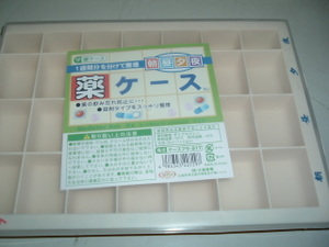 2010_0919auc30002