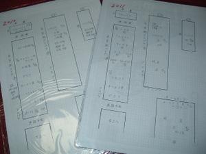 2011_0126planning0001