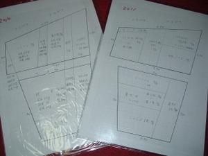 2011_0126planning0002