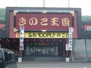 2011_0528suttsu0006