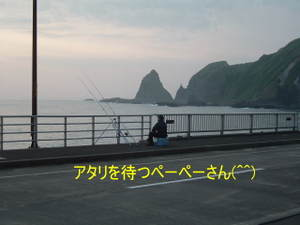 2011_0608daitengufarm0002