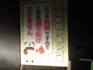 2011_0701farmjune0007_2