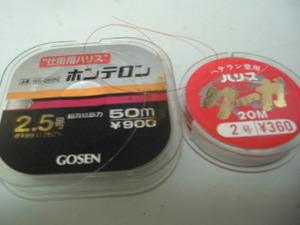 2012_0116hook0003