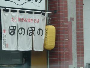 Benkei_009