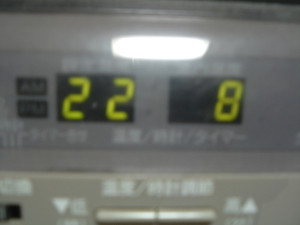 1026_003