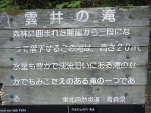 2018_05262018tohoku0030